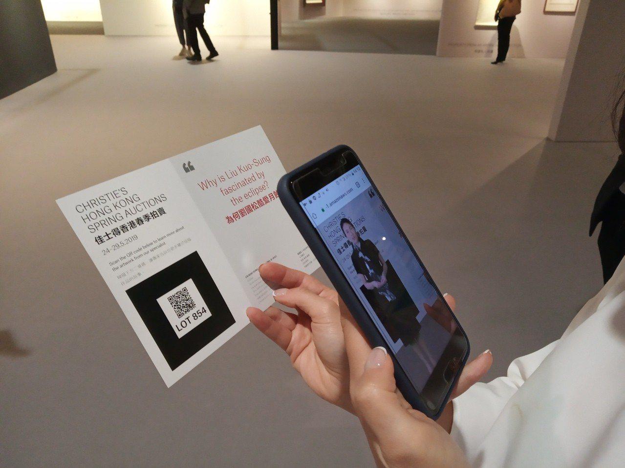 今年佳士得香港春拍將科技內容帶入預展中,首次結合AR擴增實境,並在展場畫作放了1...