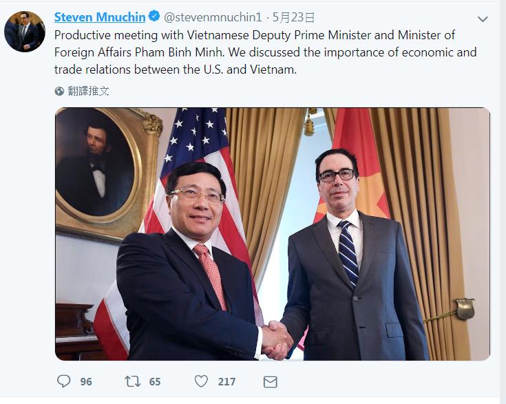 米努勤會見越南副總理范平明,僅表示兩人商討「經濟和貿易關係」。擷自米努勤推特
