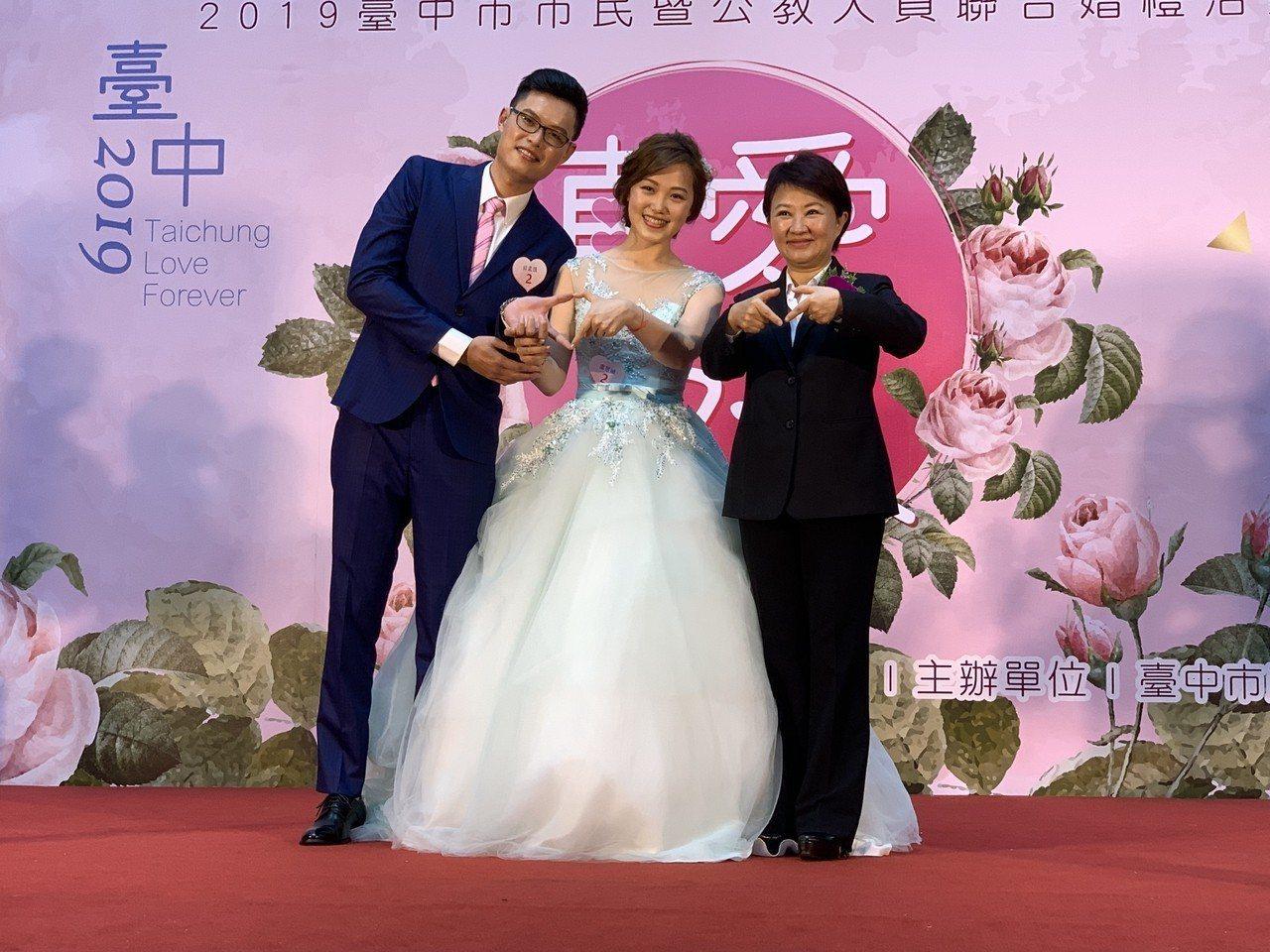台中市辦市民暨公教人員聯合婚禮,一共有50對新人報名參加,市長盧秀燕(右一)見證...