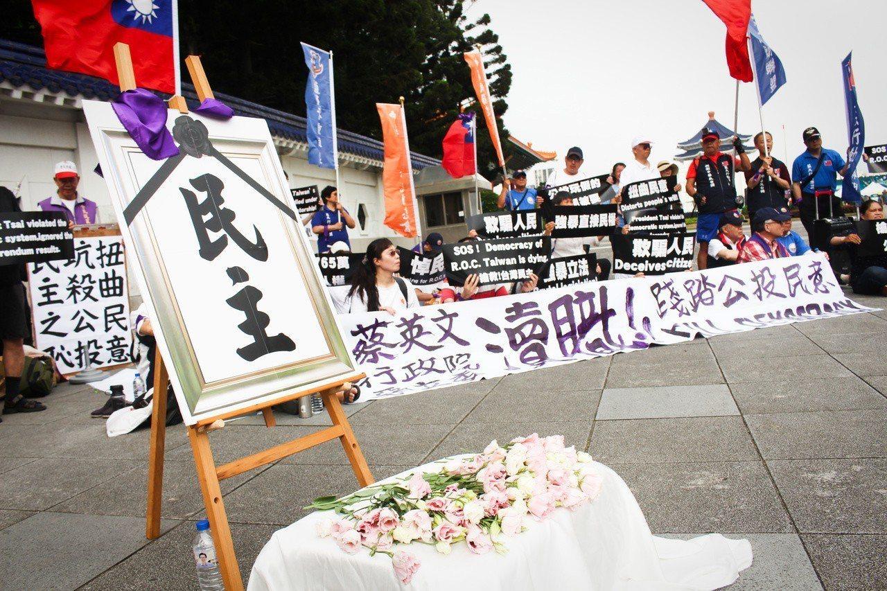 反同團體今天下午3時許在自由廣場前號召民眾發起「紫絲帶民主運動」。記者李隆揆/攝...