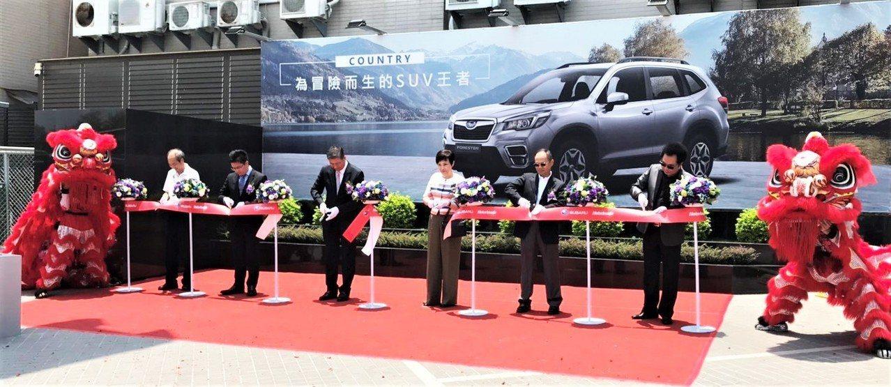 SUBARU竹立汽車頭份展示暨售後服務中心25日開幕剪綵,是SUBARU首度進駐...