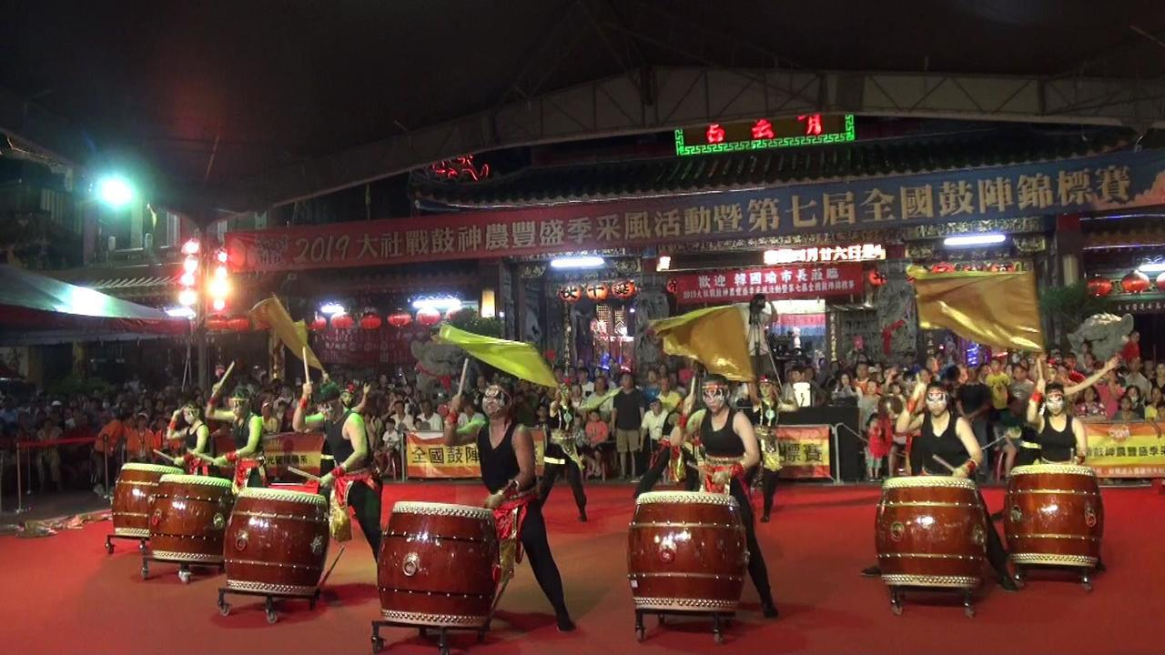 大社戰鼓神農豐盛季今晚揭幕,同時進行創意戰鼓決賽。記者王昭月/攝影