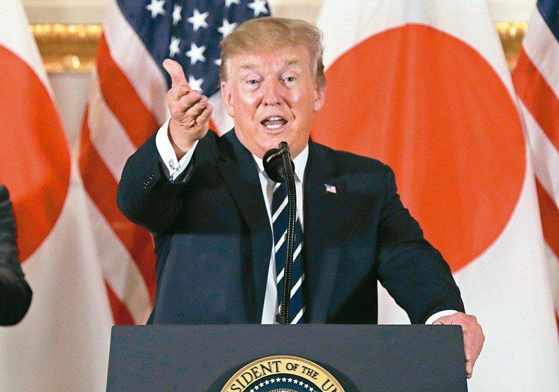 美國總統川普(見圖)廿五日抵達日本後,對日本商界領袖發表演講,表示希望強化雙邊經貿關係。 (美聯社)