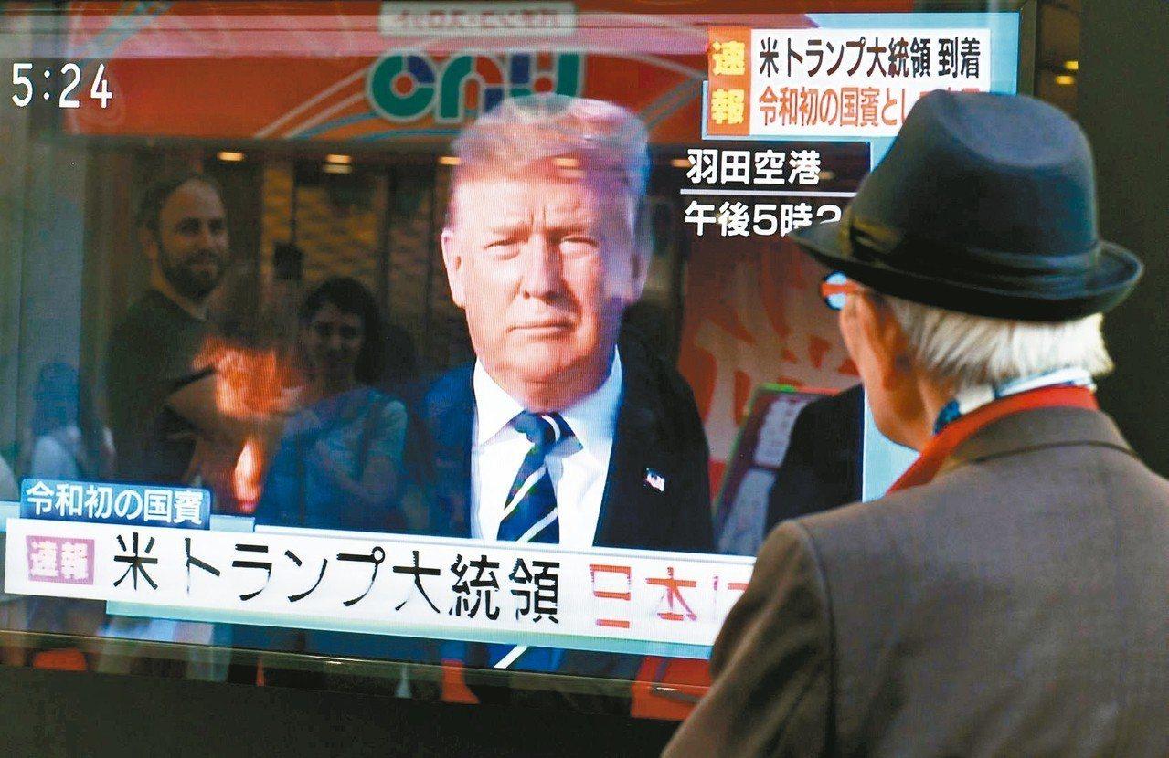 川普抵達日本,媒體紛紛以新聞快報方式處理。(法新社)