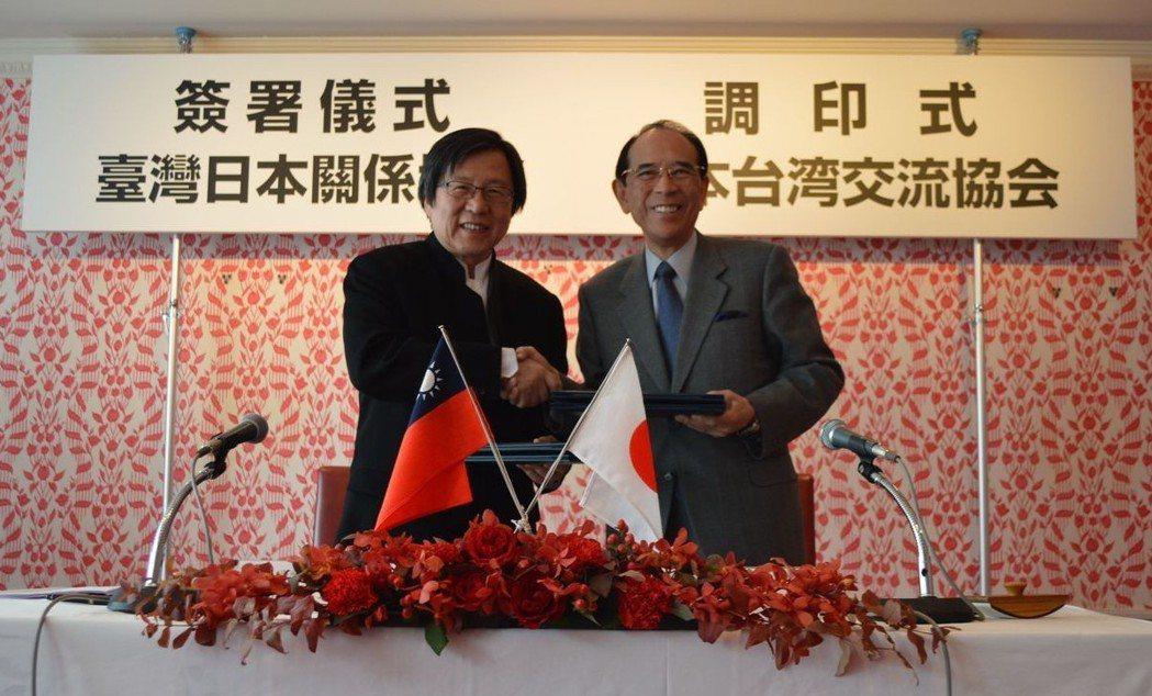 2017年,亞東關係協會改名為「台灣日本關係協會」。 圖/駐日經貿文化代表處提供