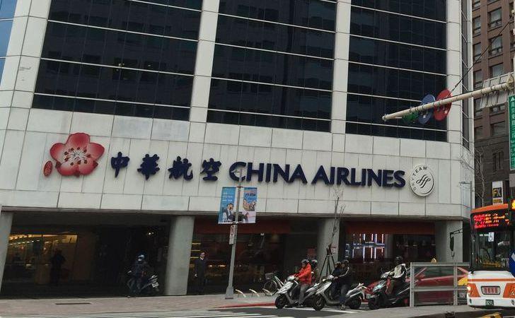 我駐泰機構一度以華航「駐泰代表辦事處」頭銜存在。圖華航台北總部。 圖/聯合報系資...