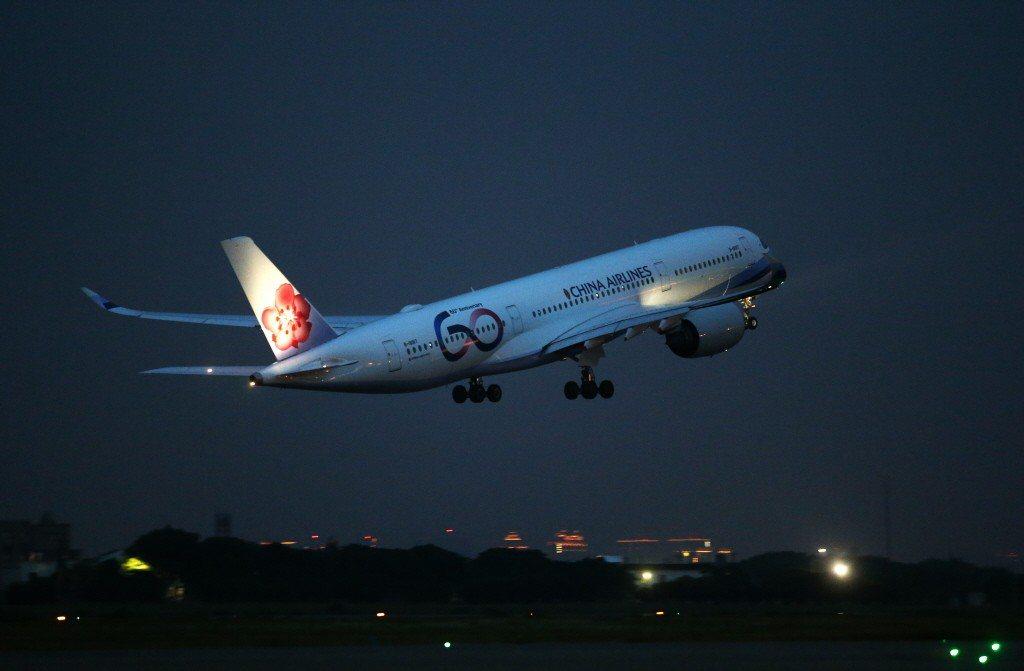 華航班機示意圖,照片中班機與本文無關。 聯合報系資料照片/記者陳嘉寧攝影