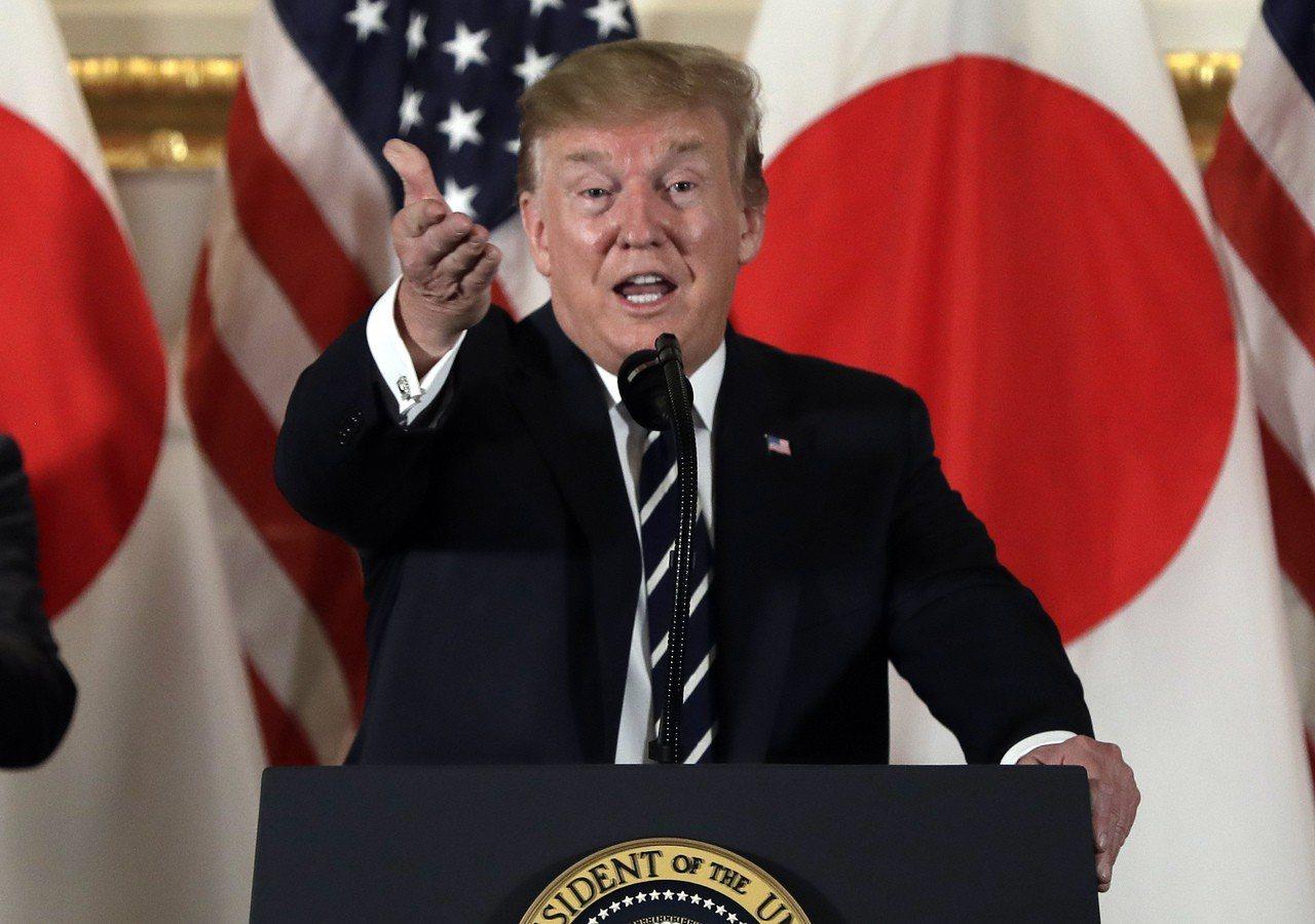 川普總統25日抵日本,對日商界領袖發表演講,希望強化雙邊經貿關係。 美聯社