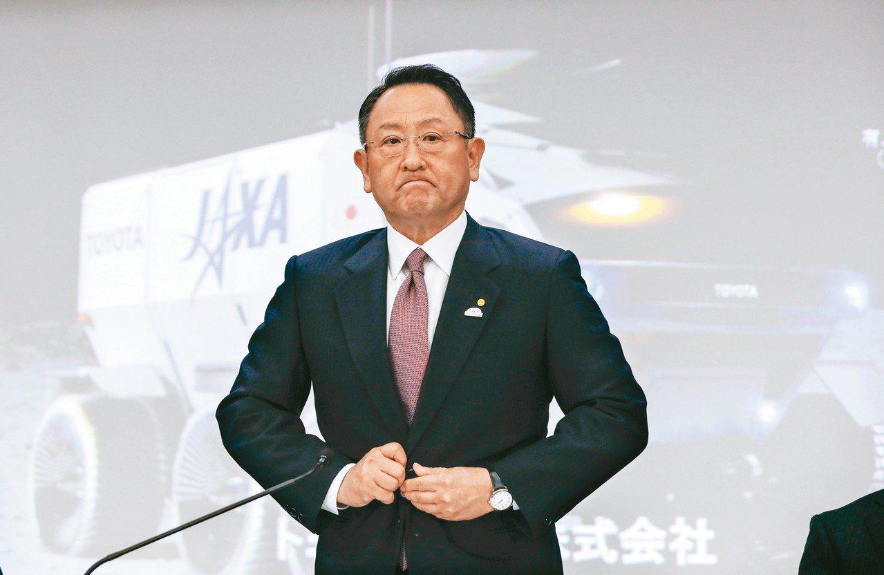 豐田汽車社長豐田章男遭川普當眾消遣「一點都不像大老闆」。 歐新社