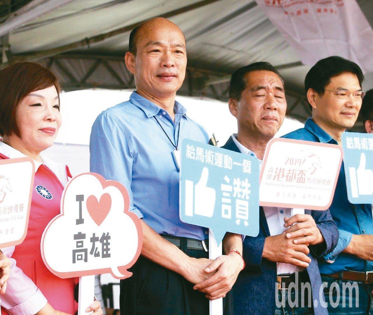 高雄市長韓國瑜網路聲量仍第一。 圖╱聯合報系資料照片