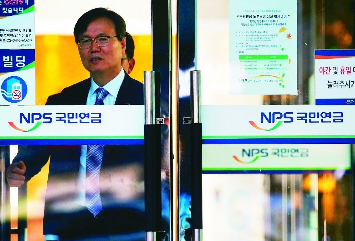 南韓延後請領年金的銀髮族在五年內爆增十倍。圖為一位男士步出南韓國家退休基金的首爾...