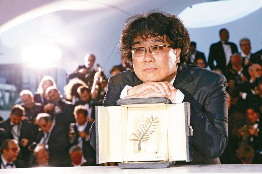 49歲的奉俊昊是第一位贏得坎城影展最高獎項的南韓人。 美聯社