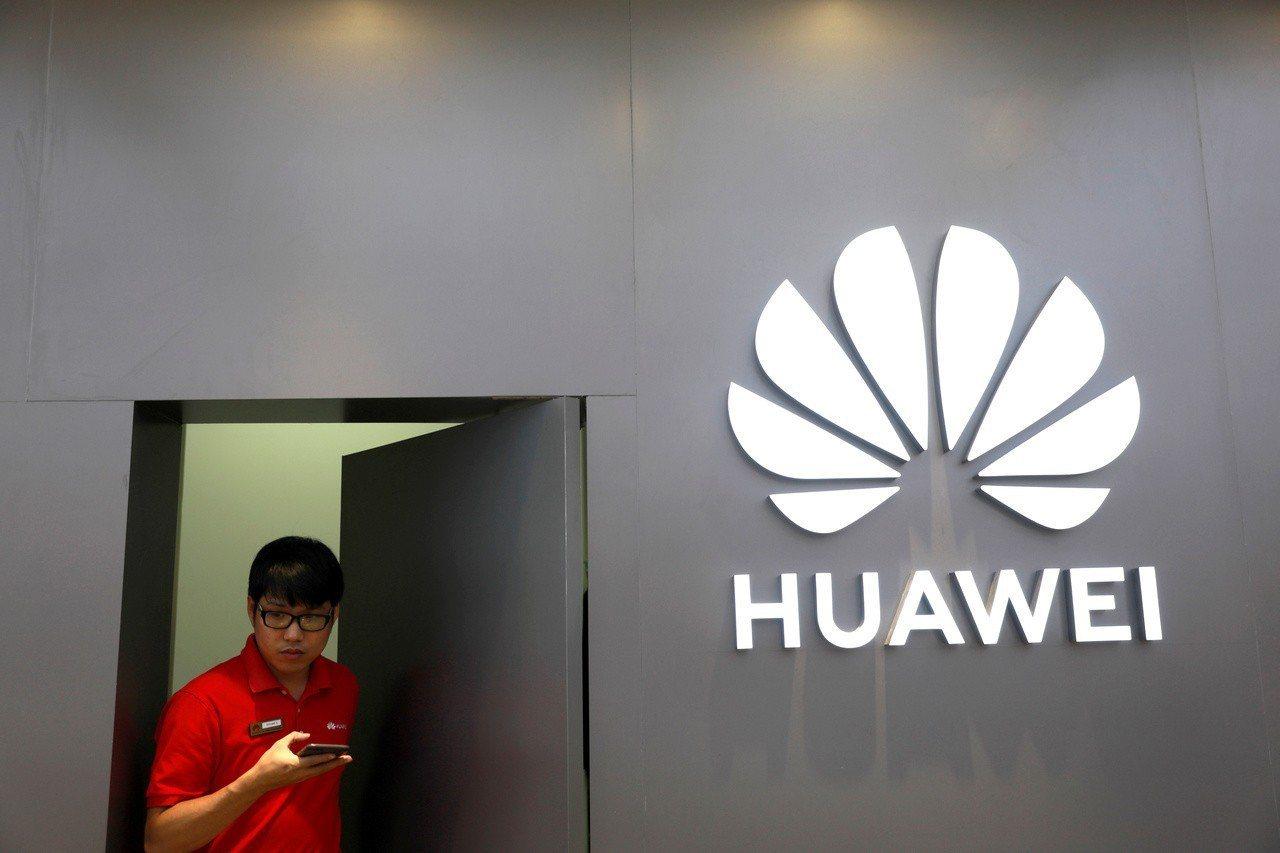 中國華為技術公司今天發表聲明稱,華為不會受個別違背透明、公開、公正、無歧視原則的...