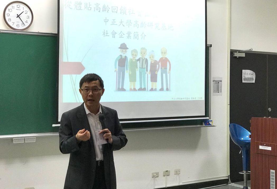中正大學副校長郝鳳鳴表示,有限責任臺灣青銀聯盟銀髮生活消費合作社以共同開發、聯合...