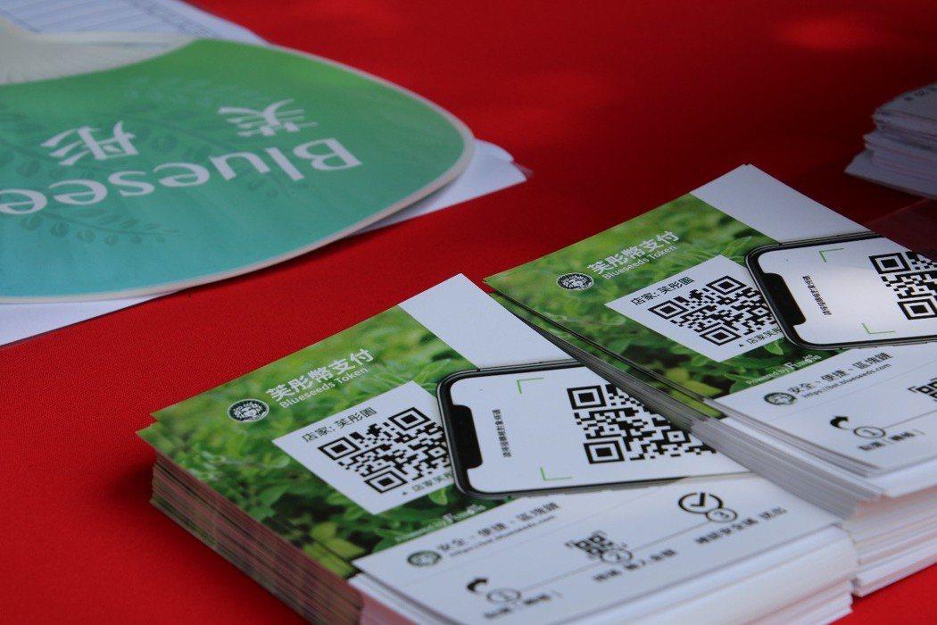 芙彤園和台灣金融科技公司(Fusion$360)建立策略夥伴關係,導入Fusio...