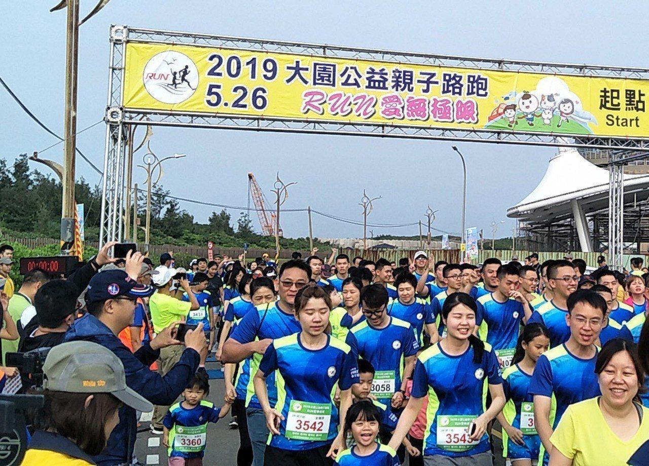 桃園市大園區懷德育幼院慶祝十周年公益親子路跑,吸引1200多民眾親子參賽,為健康...