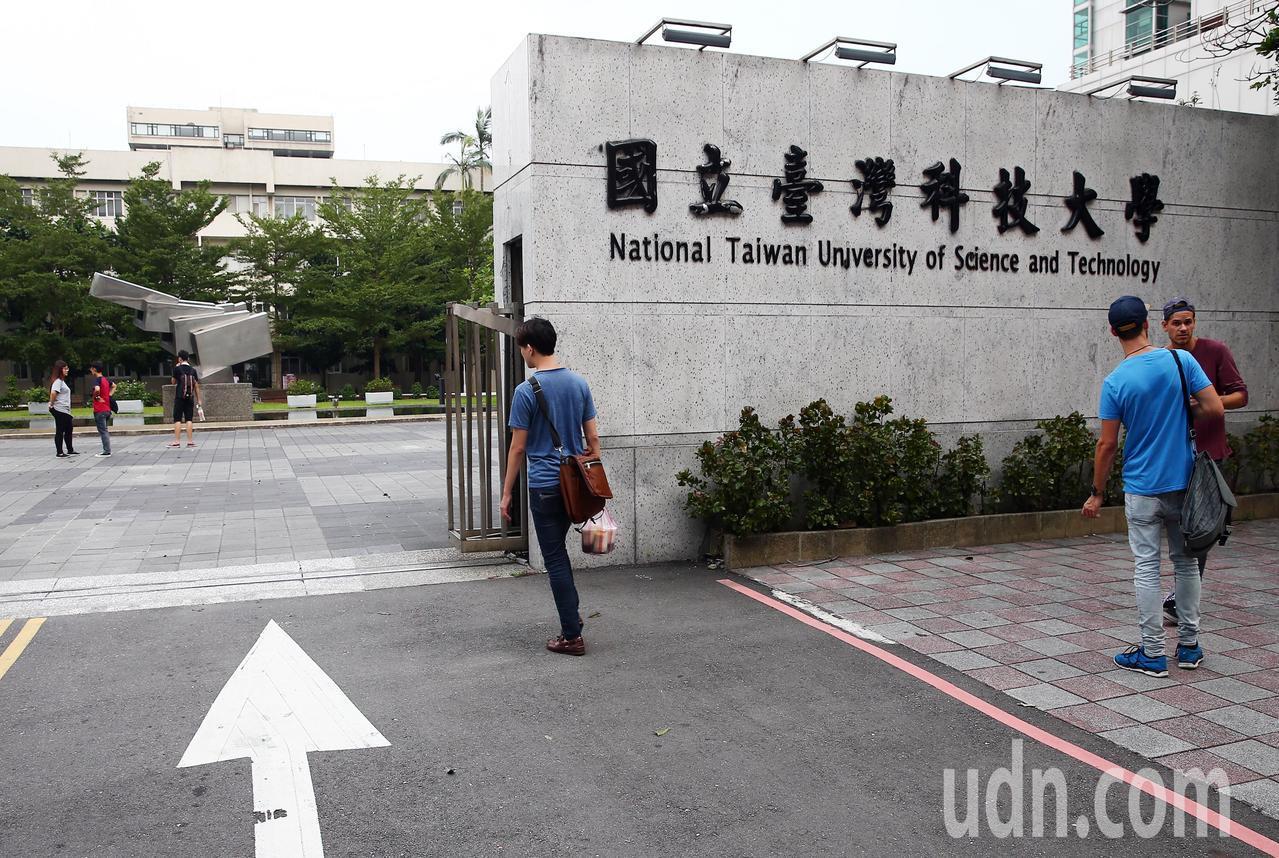 國立台灣科技大學原有約600位兼任TA,可是全校身障研究生總數只有5名,學校只好...