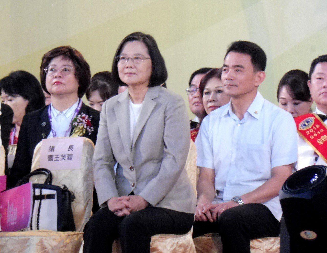蔡英文出席「國際獅子會台灣總會第59屆年會暨會員大會開幕典禮」。記者賴于榛/攝影