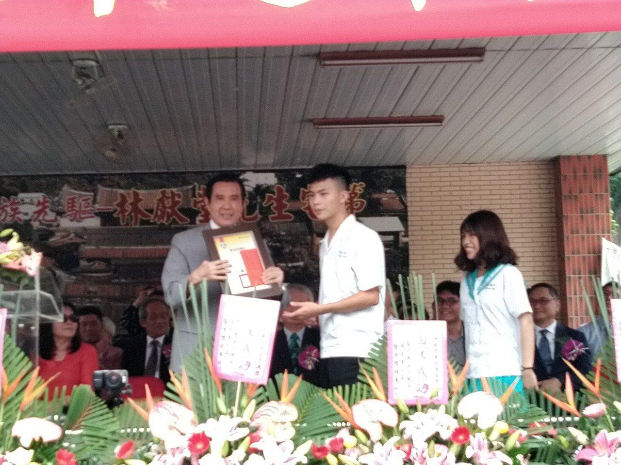 馬英九頒獎。記者黃寅/攝影