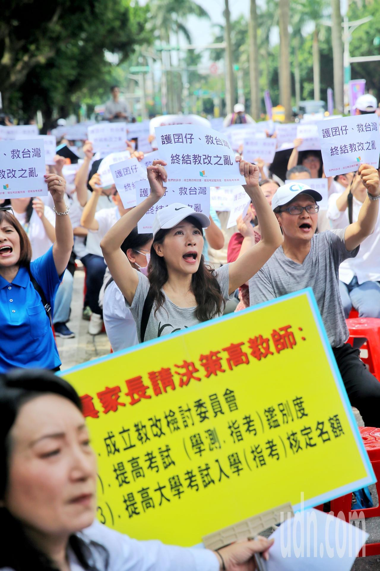 國教行動聯盟上午在教育部前舉行「護囝仔、救台灣、終結教改之亂」活動,針對大學考招...