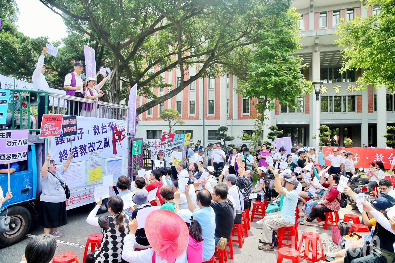 國教行動聯盟上午在教育部前舉行「護囝仔、救台灣、終結教改之亂」活動,現場進行短講...