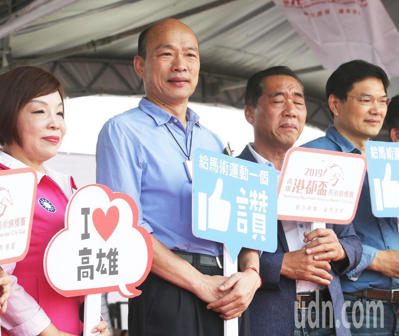 高雄市長韓國瑜證實,6月1日將北上參加在凱道舉行的挺韓造勢大會。本報資料...