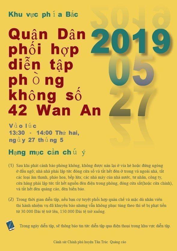 竹縣警察局也透過翻譯社翻譯印尼、泰國、越南(圖)、英文等版本,讓移工也能透過宣導...