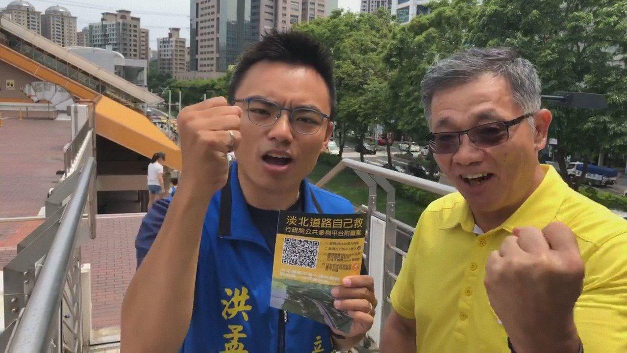 國民黨立委參選人洪孟楷(左)和支持淡北道路聯盟發起人張連榮(右)請民眾加入連署。...