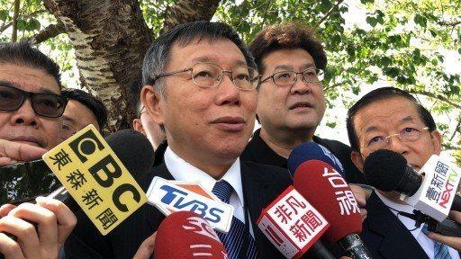 台北市長柯文哲今將結束4天訪日行程。記者邱瓊玉/攝影