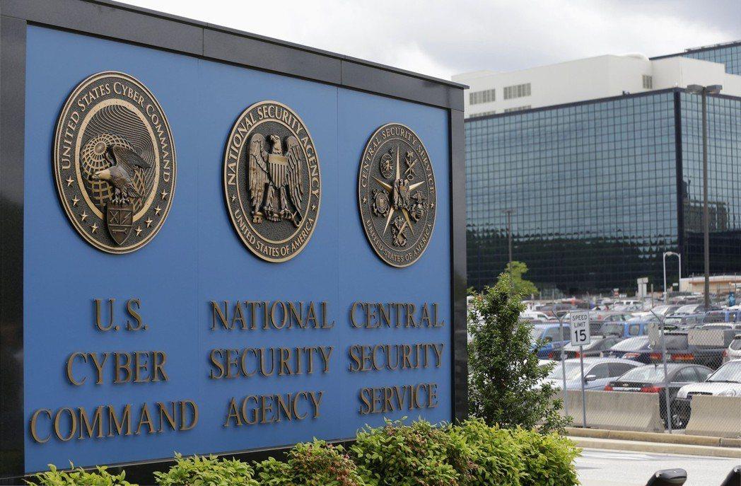 美國國家安全局總部,在距離巴爾的摩不遠的米德堡市。美聯社