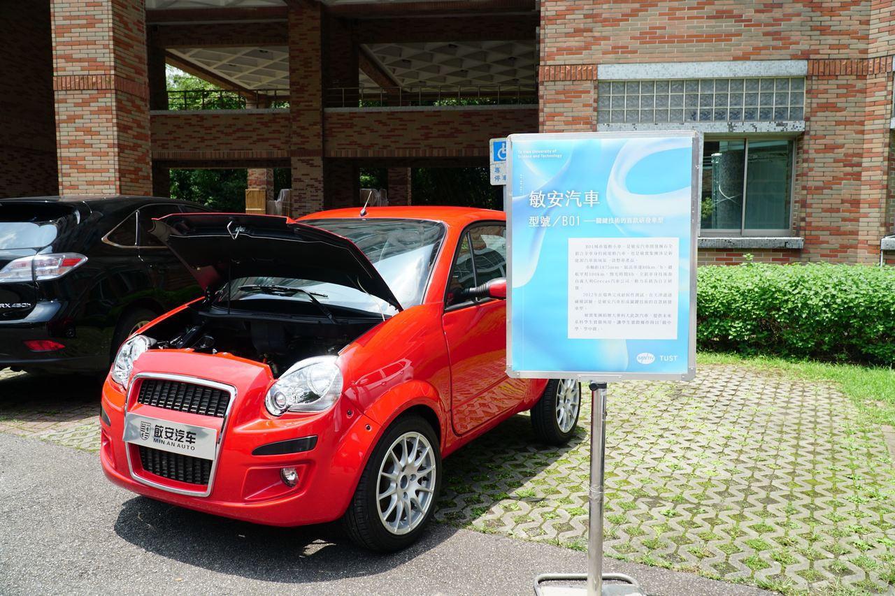 大華科大的電動汽車研究中心,已引進了三台敏安電動車,讓學子可以透過實際操作與訓練...