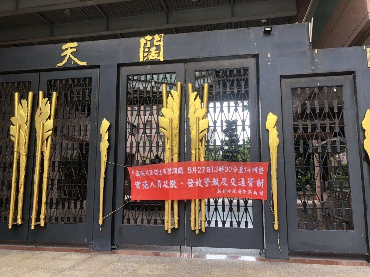 北部地區「萬安42號」演習將於明日登場,新店警方呼籲民眾務必配合相關管制作為。記...