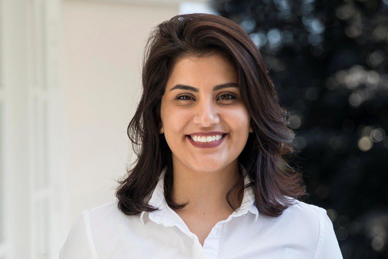 沙國女權運動人士海瑟路至今仍在獄中。路透