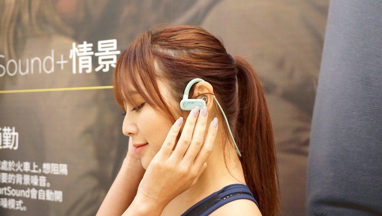 Jabra Elite Active 45e,建議售價3,790元。記者黃筱晴/...