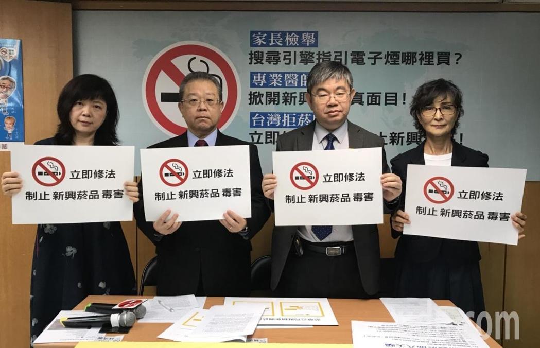反菸團體抗議。圖/本報資料照