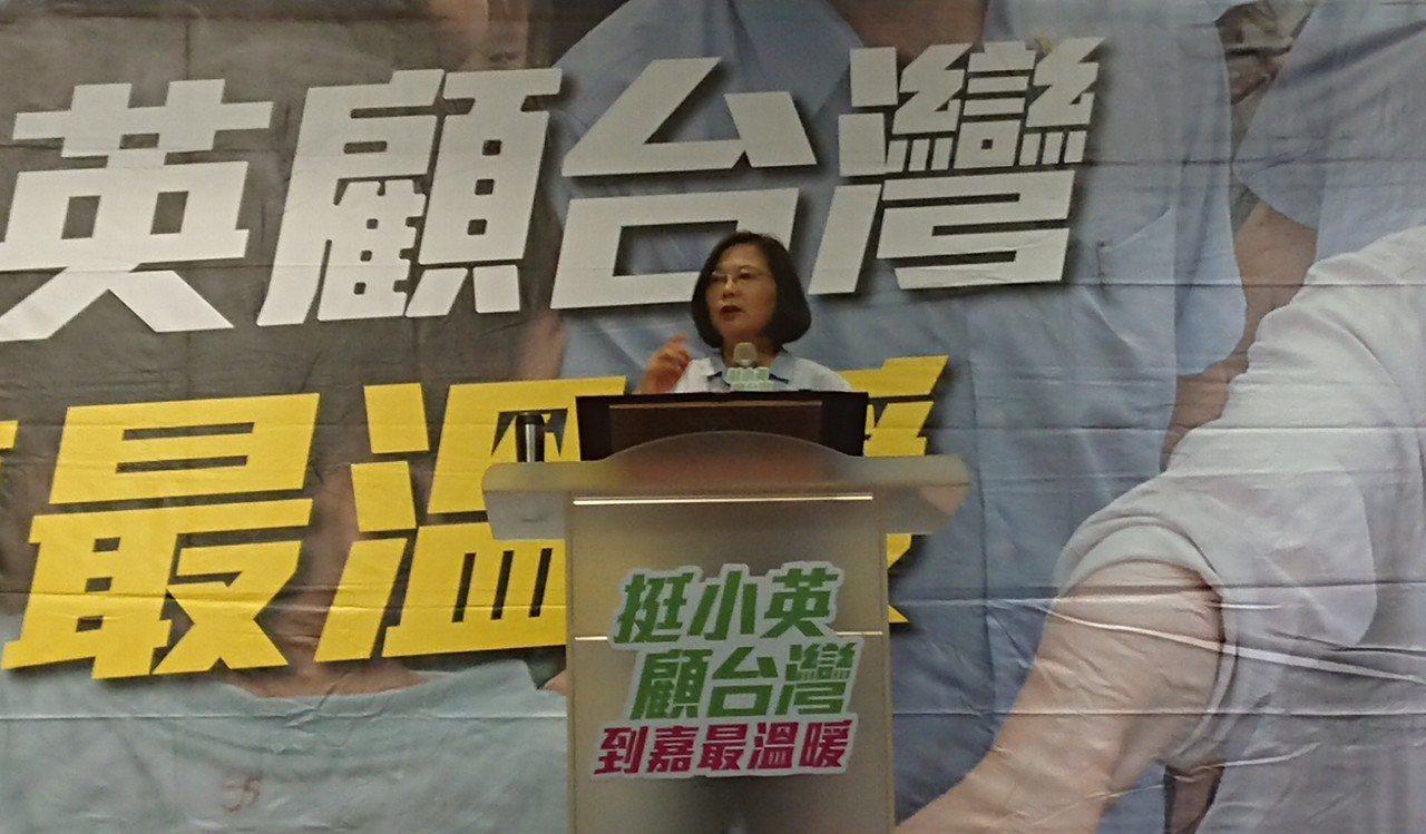 蔡英文參加「挺小英顧台灣」造勢大會。記者卜敏正/攝影