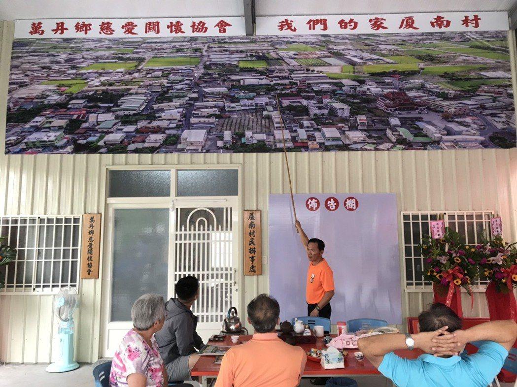 上校退伍的萬丹鄉廈南村長蕭朝琴,以作戰規格來治理村莊。記者江國豪/攝影