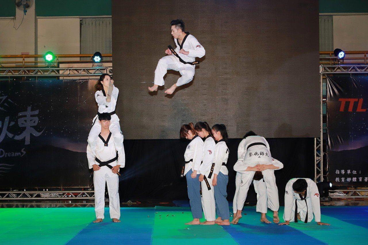 跆拳鏗鏘有力充滿刺激。圖/彰師大提供