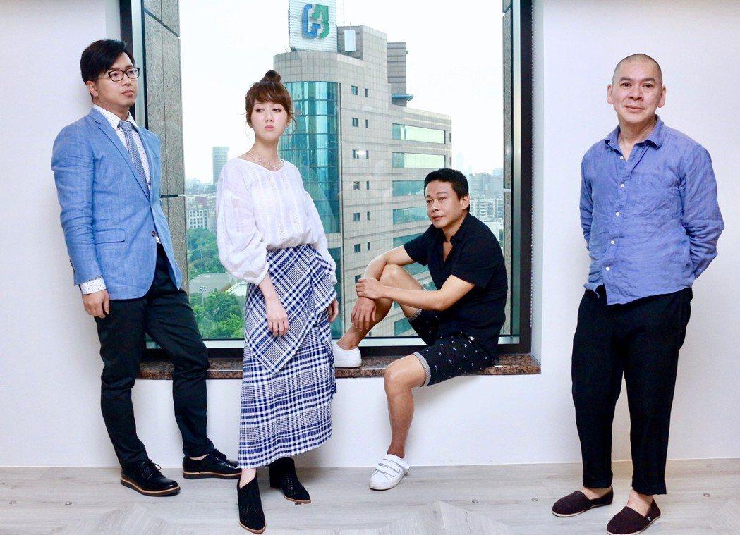 蔡明亮(右起)、李康生、瑪麗、鄭偉柏。圖/Win TV提供