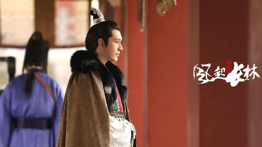 黃曉明演出「琅琊榜之風起長林」,坦承沒做演員的天賦。圖/緯來育樂台提供