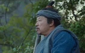 「琅琊榜之風起長林」導演孔笙客串演出。圖/緯來育樂台提供