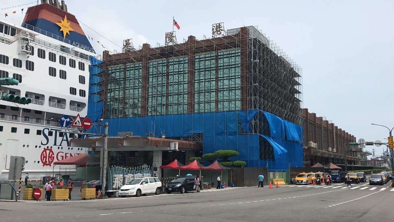 基隆港基港大樓正在拉皮改造。記者吳淑君/攝影