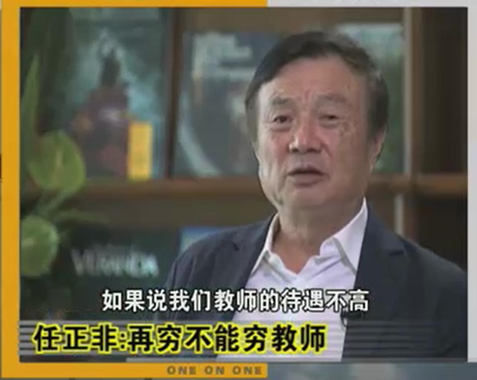 華為創始人、CEO任正非接受央視「面對面」獨家專訪。(截自央視)