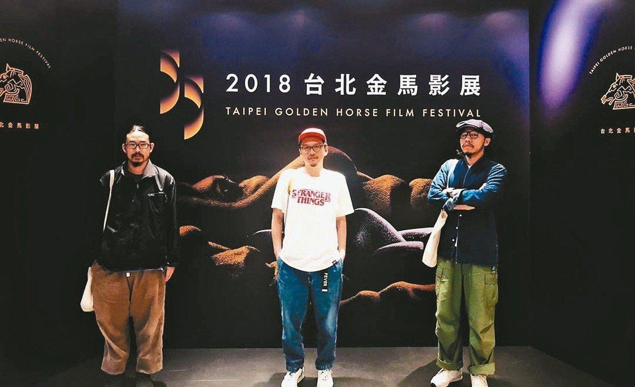 方序中(右)是2018金馬獎典禮的視覺總監。 圖/究方社提供