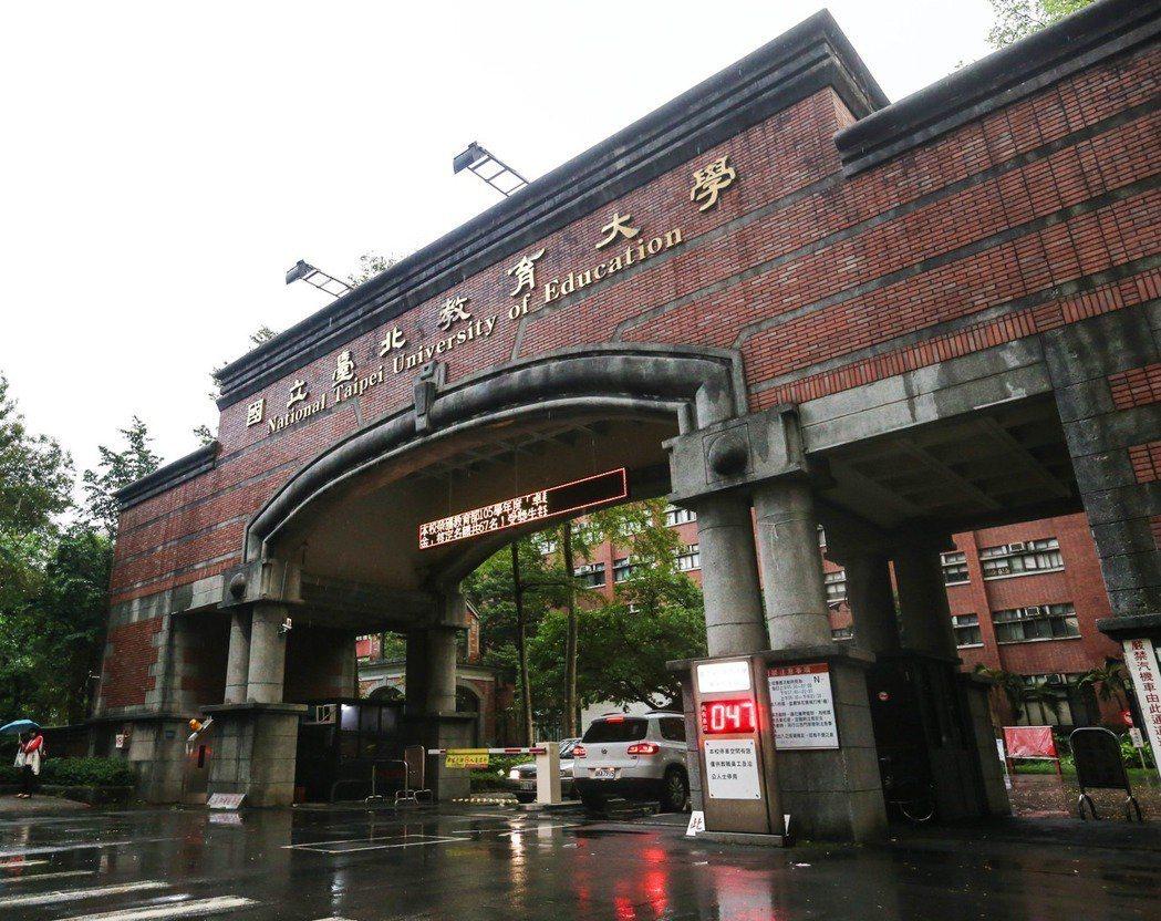 十二年國教新課綱實施在即,台北教育大學新增「閱讀教學」、「自然科學實驗教學」為必...