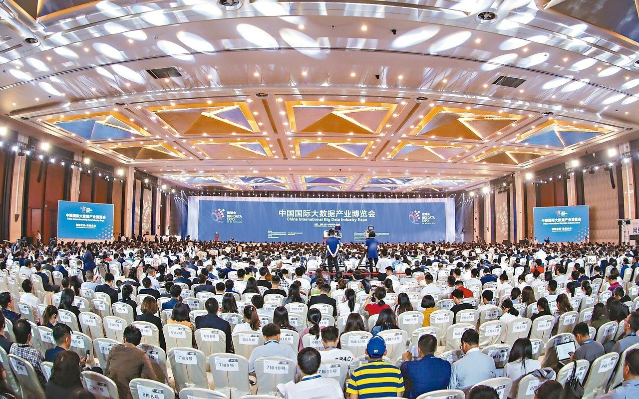 「2019中國國際大數據產業博覽會」26日在貴州省貴陽市開幕。 中新社