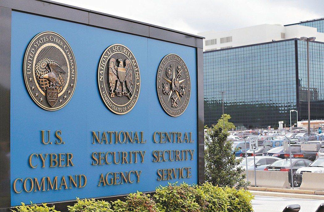 紐約時報報導,美國巴爾的摩市政府近三周來遭受惡意軟體攻擊,成千上萬電腦被勒索病毒...