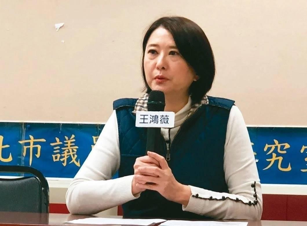 挺韓團體六月一日舉辦全國大會師,大會主持人之一王鴻薇表示,定位是贏回庶民政權。 ...