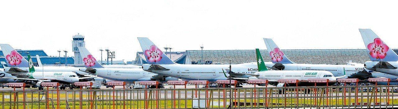 近年桃園機場起降架次不斷攀升,現有停機坪已不堪負荷。圖/聯合報系資料照片
