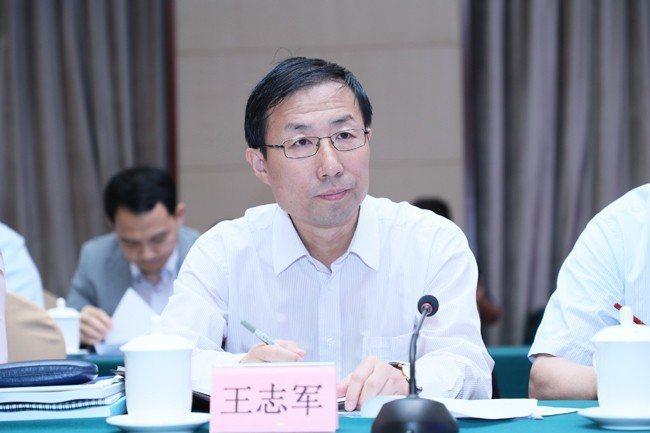 大陸工信部副部長王志軍。(取自工信部官網)